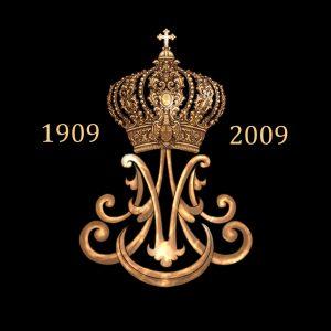 campaña corona Virgen de la Cabeza