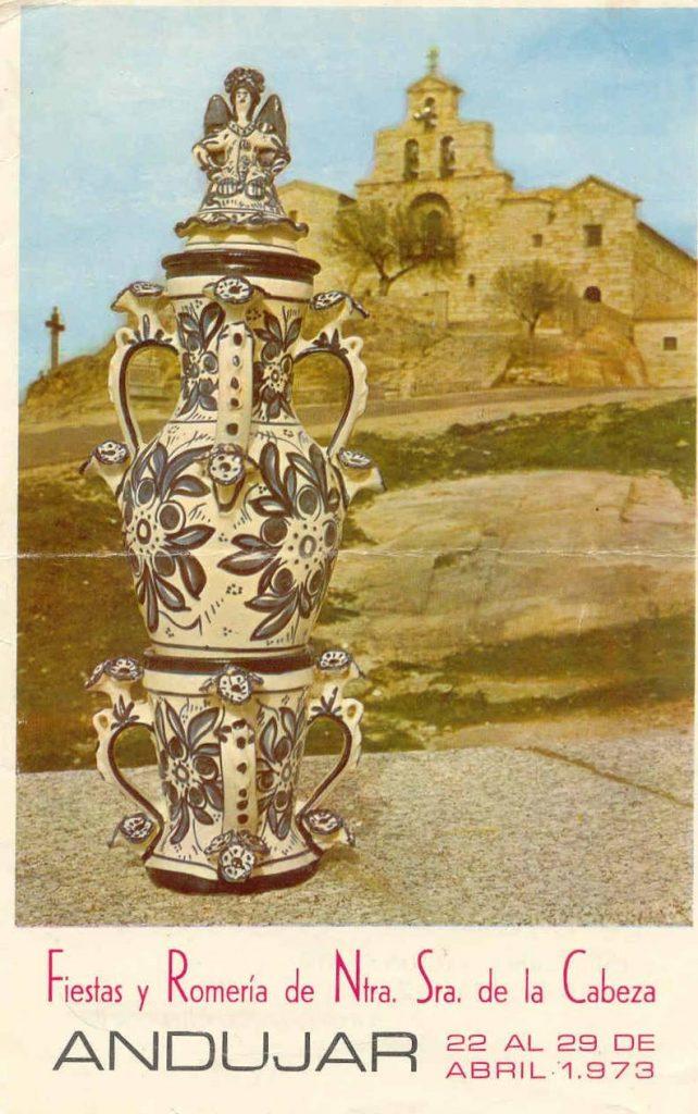 Cartel de romería 1973 Virgen de la Cabeza