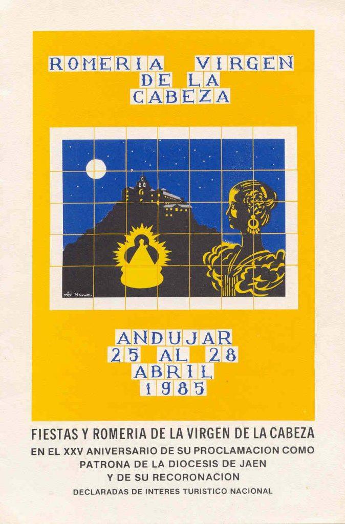 CARTEL DE ROMERÍA DE LA VIRGEN DE LA CABEZA DEL AÑO 1985