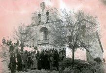 Infanta Isabel Francisca De Borbón, visita que realizó al Real Santuario de la Virgen de la Cabeza en Octubre de 1915