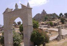 Vista Arco y Santuario