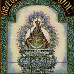 azulejo Virgen de la Cabeza 5