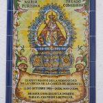 azulejo pintado Virgen de la Cabeza