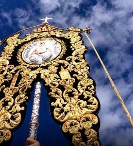 Estandarte Virgen de la Cabeza Sevilla